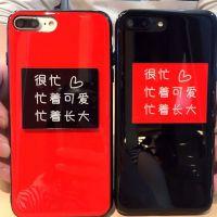 OPPO R15可爱防摔手机壳 X21个性文字保护套 iphoneX情侣全包外壳