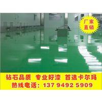 东莞长安地板漆一平方多少钱