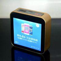 供应 WCX魔方移动电源灯箱广告7800mAh 充电宝 数显电量 显示彩图 支持订制