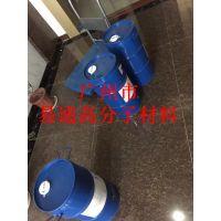 毕克BYK-192分散剂适宜于用于印刷油墨BYK192