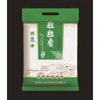 定做大米食品包装袋 水果燕麦片自封拉链塑料袋 设计印刷LOGO