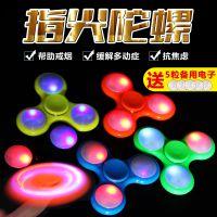 一件代发指尖陀螺edc手指陀螺 发光三叶指间螺旋高速成人儿童玩具