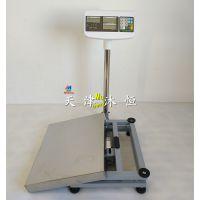 带报警100kg电子台秤价格 生产线检重电子秤 滚筒输送称重平台