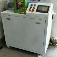 小型干冰制造机 KLJ-60型吾爱自动化干冰制造机销售厂家