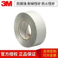 3M427铝箔胶带密封铝箔胶带耐高温电子屏蔽导热导电胶带
