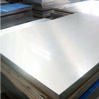 供应新疆254SMO不锈钢板加工定做-山东骏钢泓