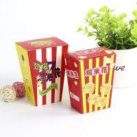 鸡米花盒 现货批发薯条食品纸盒休闲零食快餐店一次性防油打包盒