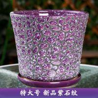 花盆陶瓷盆栽组合盆栽盆大号植物水养创意清仓多肉植物植物盆室内
