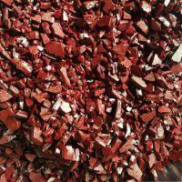 珠海市郓邦供应PVB聚乙烯醇缩丁醛预分散颜料色片