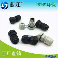 蓝江品牌M10*1.5环保尼龙电缆固定头