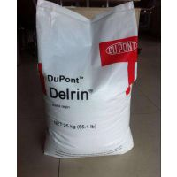 POM 美国杜邦Delrin 100 BK602均聚物; 粘度,高