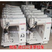 广州二手缝纫机 广州市满艺机械设备有限公司批发行