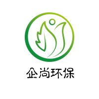 河南企尚环保科技有限公司