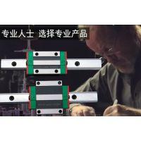 原装正品台湾上银hiwin直线导轨滑块、微型机床线性导轨滑块型号规格齐全