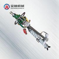 中国山东省供应金林新品 MQTB-80/2.0型气动支腿式帮锚杆钻机
