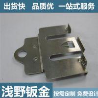 珠海钣金加工厂 不锈钢钣金件加工价格 免费打样
