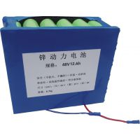 河南锌超力电动车充电电池 安全寿命长充电快