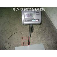 锦州3吨接通电源可自动充电耐高温电子吊秤
