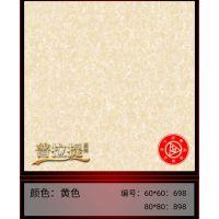 岳阳瓷砖地板砖岳阳陶瓷批发厂家直销瓷砖玻化抛光砖