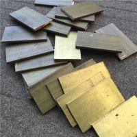 H59雕刻黄铜板 黄铜排 2 4 6 8 10 12mm厚 黄铜片 皮 规格齐 现货可切
