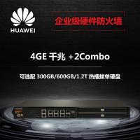 华为H3C网络交换机