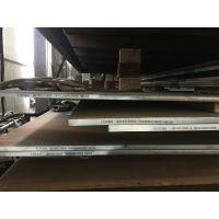 Q345D耐低温角钢,-20度低温角钢Q345D,上海提货,马钢正品