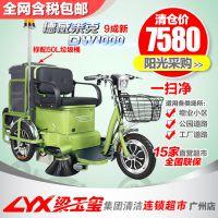 德威莱克小型迷你驾驶式扫地机物业双刷环卫保洁车标配100L垃圾箱