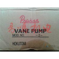 日本HOKUTOMI油泵VPNC/C 22/30-2-21耐腐蚀油泵 正品