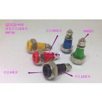 JXZ-4mm香蕉插座 Φ4面板开孔10mm 纯铜大电流30A接线端子/接