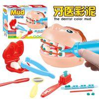 4502牙医套装 手工牙套模具 橡皮泥彩泥 儿童过家家益智医生玩具