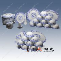 陶瓷餐具定制景德镇餐具生产厂家