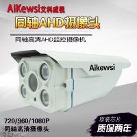 同轴高清四灯200万监控摄像头 监控监控机 3500线监控摄像机