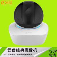 大华乐橙TP1高清监控摄像头wifi手机远程智能家用无线摄像头红外
