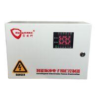 高压脉冲电子围栏主机