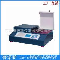 模拟手感柔软度测试仪|纸张柔软度检测仪造纸类检测仪器柔软度仪