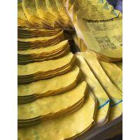 硅藻泥包装袋 润土编织袋