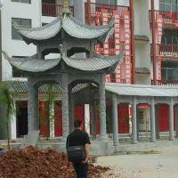 厂家直销景观雕塑石亭子  中式仿古石亭子  大理石石雕凉亭