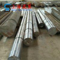 晟算金属供应K214(K14)铸造高温合金棒 锻棒
