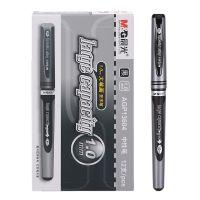 品牌中性笔1.0mm大笔画粗头商务签字笔学生练字黑色水笔AGP13604