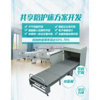 医院共享陪护床_共享陪护床头柜_共享陪护床价格