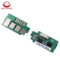 适用惠普 HP W9005MC E72525 E75230 E72535 硒鼓芯片