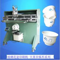 小型单色曲面丝印机气动圆面网印机电动平圆两用印刷机