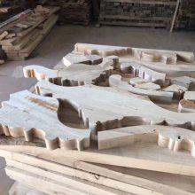 山东数控实木异形开料锯铣机 全自动数控异形锯铣机床厂家