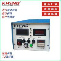 科宏机电300安12V高频开关直流电