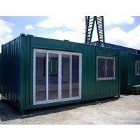 集装箱改造-银川得利斯集装箱(在线咨询)-宁夏集装箱