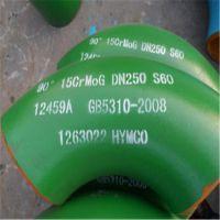采购Q345E弯头Q345E低温钢弯头找金庆