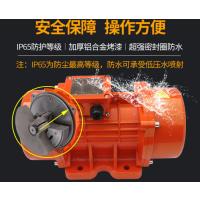 普通振动电机和辽宁MVE振动电机大有不同?普田厂家揭晓