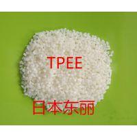 TPEE日本东丽总代理商直销