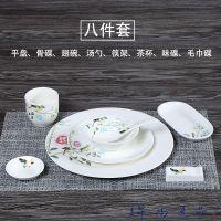 中式酒店用品 陶瓷碗盘碟套装餐厅摆台餐具批发定制印字餐具套装