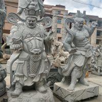 石雕四大天王雕像 花岗岩大型传统人物雕塑广场园林雕像摆件
